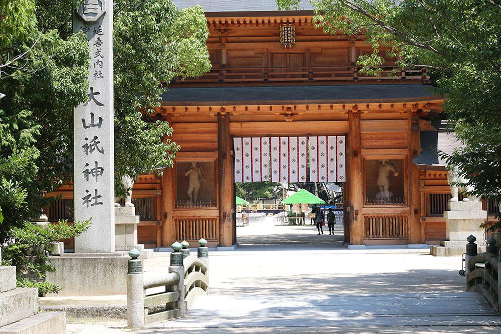 ohmishima5