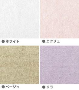 yuki_color