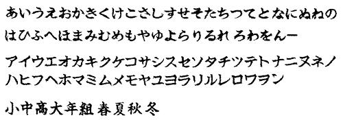 タオル 名入れ刺繍 伊織 アルファベット 書体 明朝体