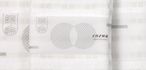 enowa えのわ 縁ノ輪 帯 伊織オリジナル
