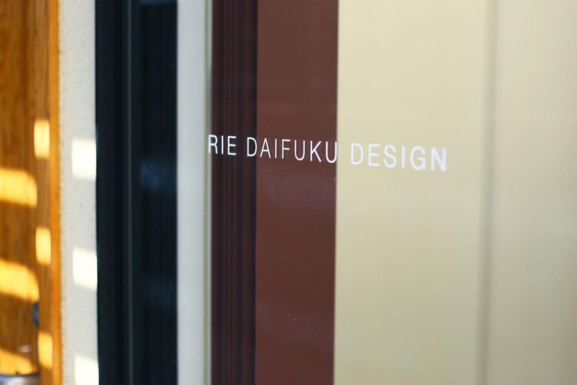 RIE DAIFUKU DESIGN エントランス