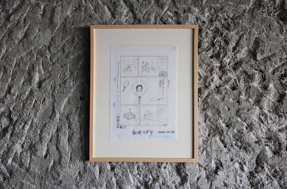 暮らしを楽しむ人とタオル 02 杉浦綾さん インテリア 絵
