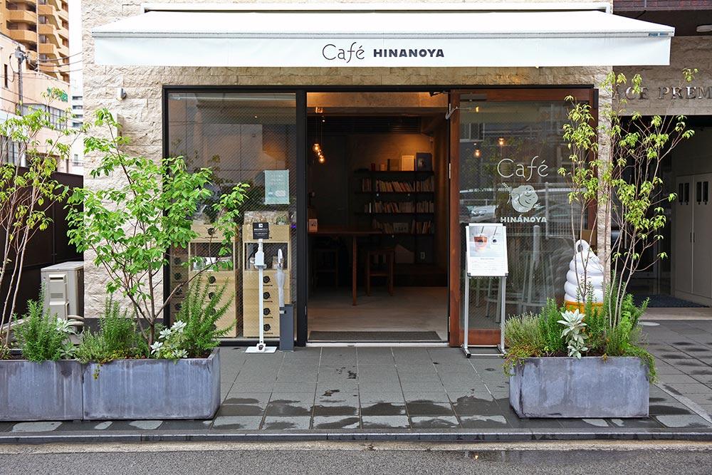 暮らしを楽しむ人とタオル 04 Café ひなのや 松山店