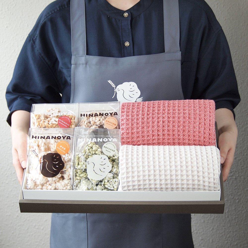 ひなのや × 伊織 限定ギフトセット販売中! 「ポン菓子とタオルの詰合せ」