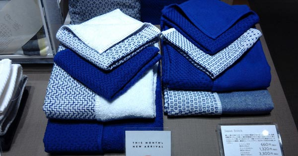 Japan Stitchとcogin 伊織オリジナルタオル
