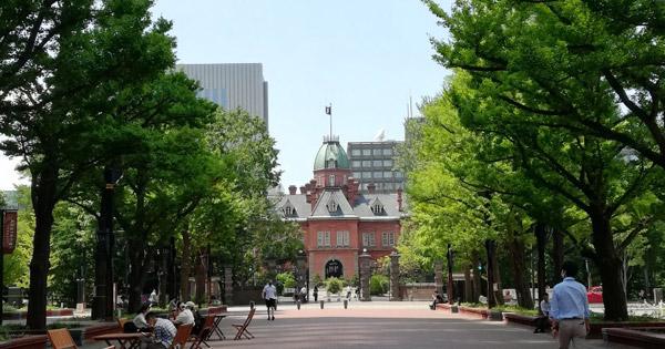 札幌 赤レンガ庁舎前