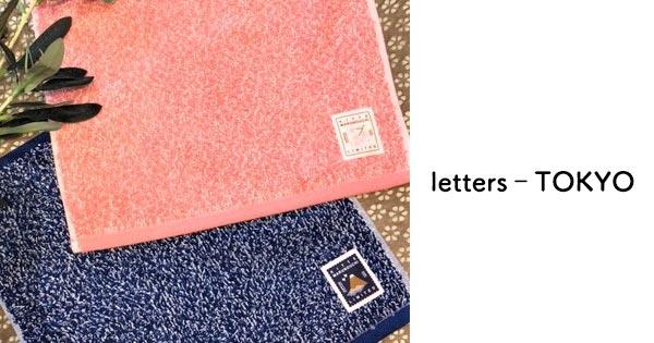 letters‐TOKYO ハンカチ KITTE丸の内店限定