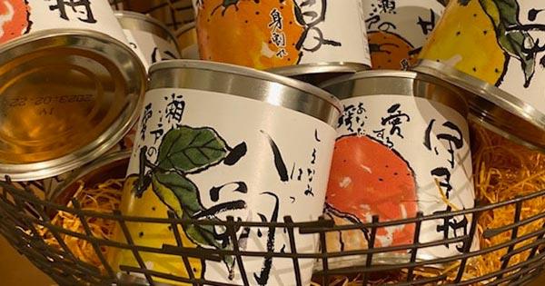 グリップコーポレイション 柑橘缶詰